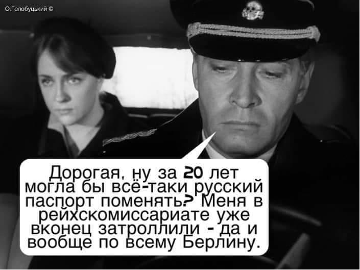 """""""Ви можете робити висновки, які вважаєте потрібними"""", - Баканов - на запитання чи подала його дружина заяву на українське громадянство - Цензор.НЕТ 7990"""