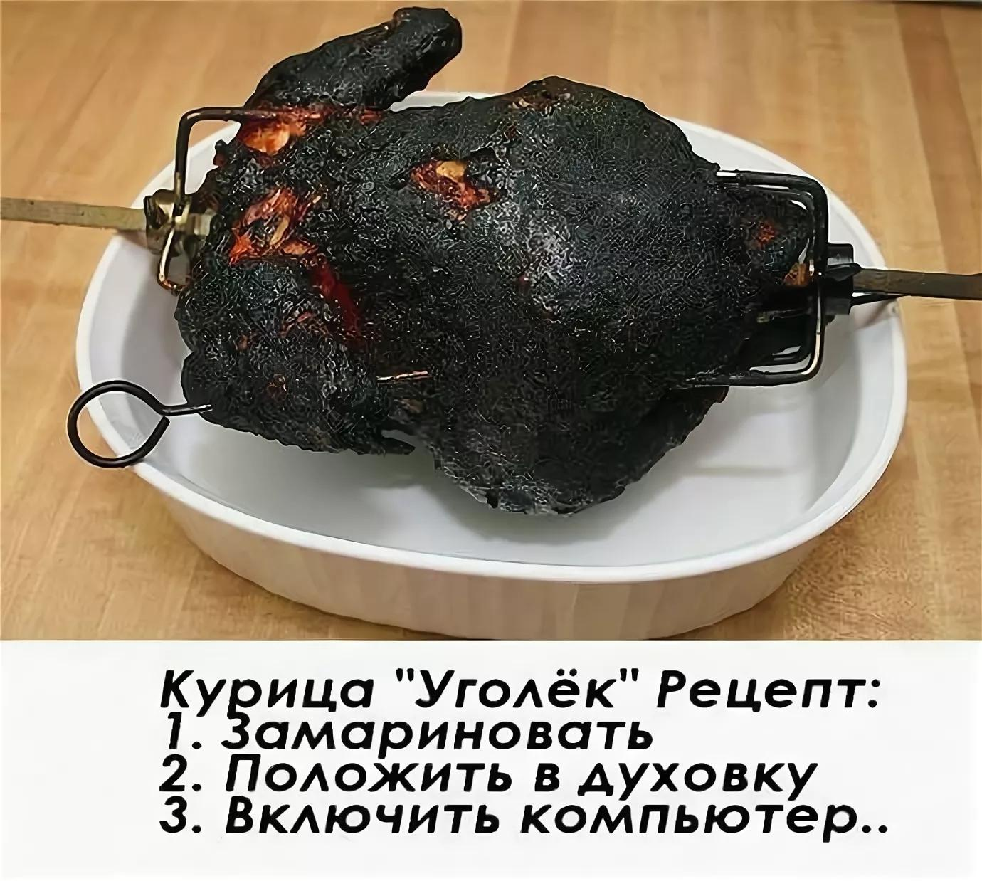 юмор про рецепты картинки быков