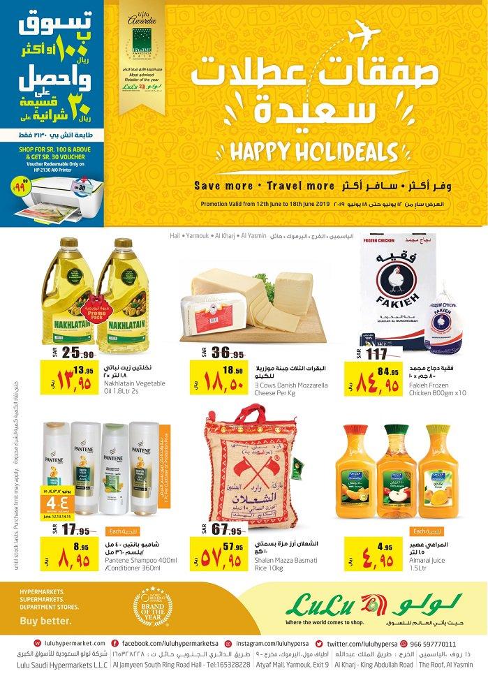 Lulu Hypermarket Happy Holideals Offers in Riyad, Saudi