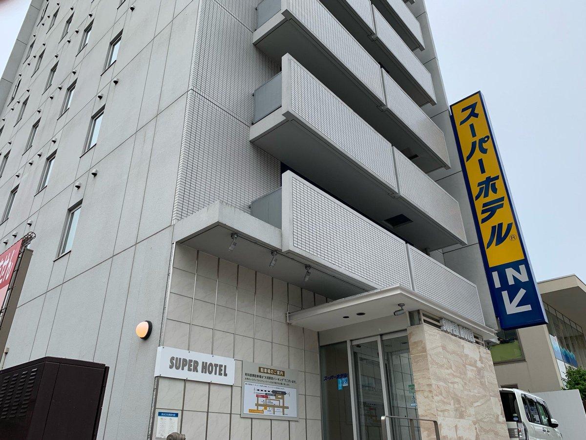 スーパーホテル 大垣駅前