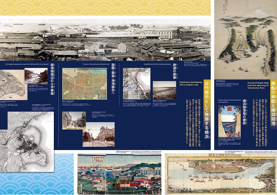 """横浜市電保存館 a Twitter: """"祝!横浜開港160年。 本日、市電保存館 ..."""