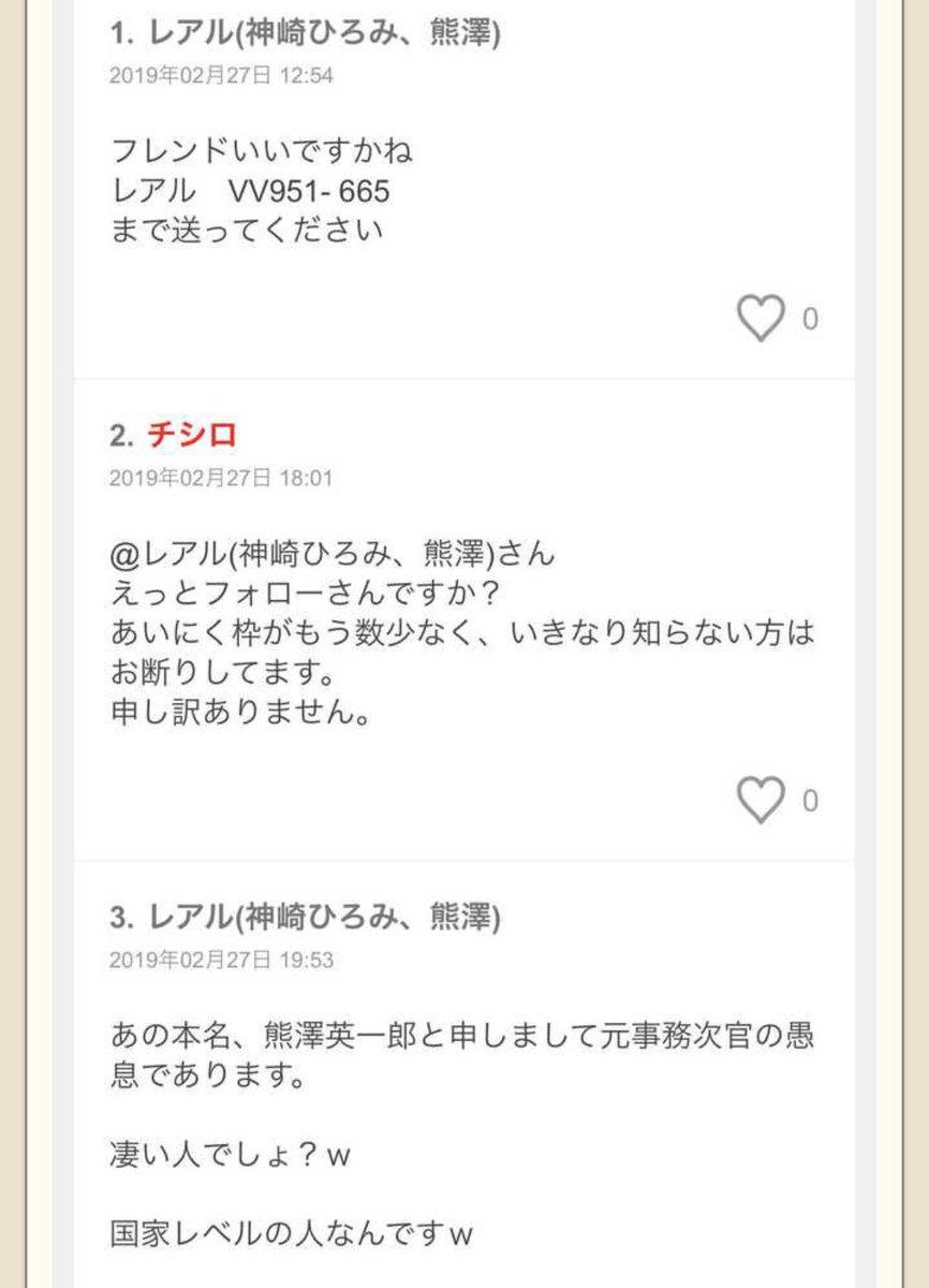 カフェおぢさんの投稿画像