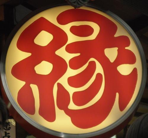 高円寺不動産のつぶやきブログ更新しました!お時間のある方は覗いて見てください。 (^0^)