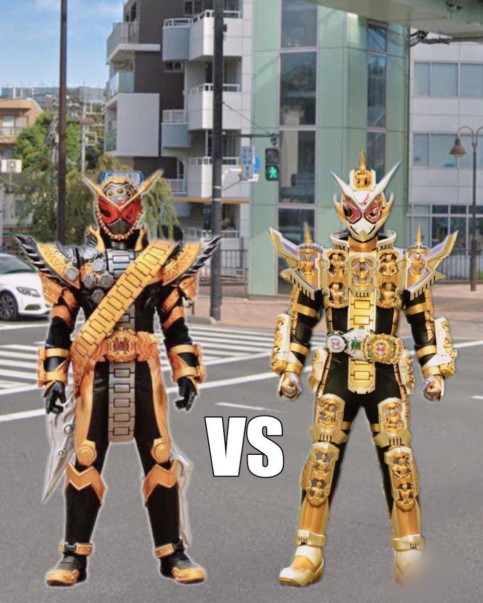 Kamen Rider Grand ZI,O VS Kamen Rider Ohma ZI,O Who Win? 仮面ライダージオウ 仮面ライダー グランドジオウ 仮面ライダーオーマジオウ オーマジオウ