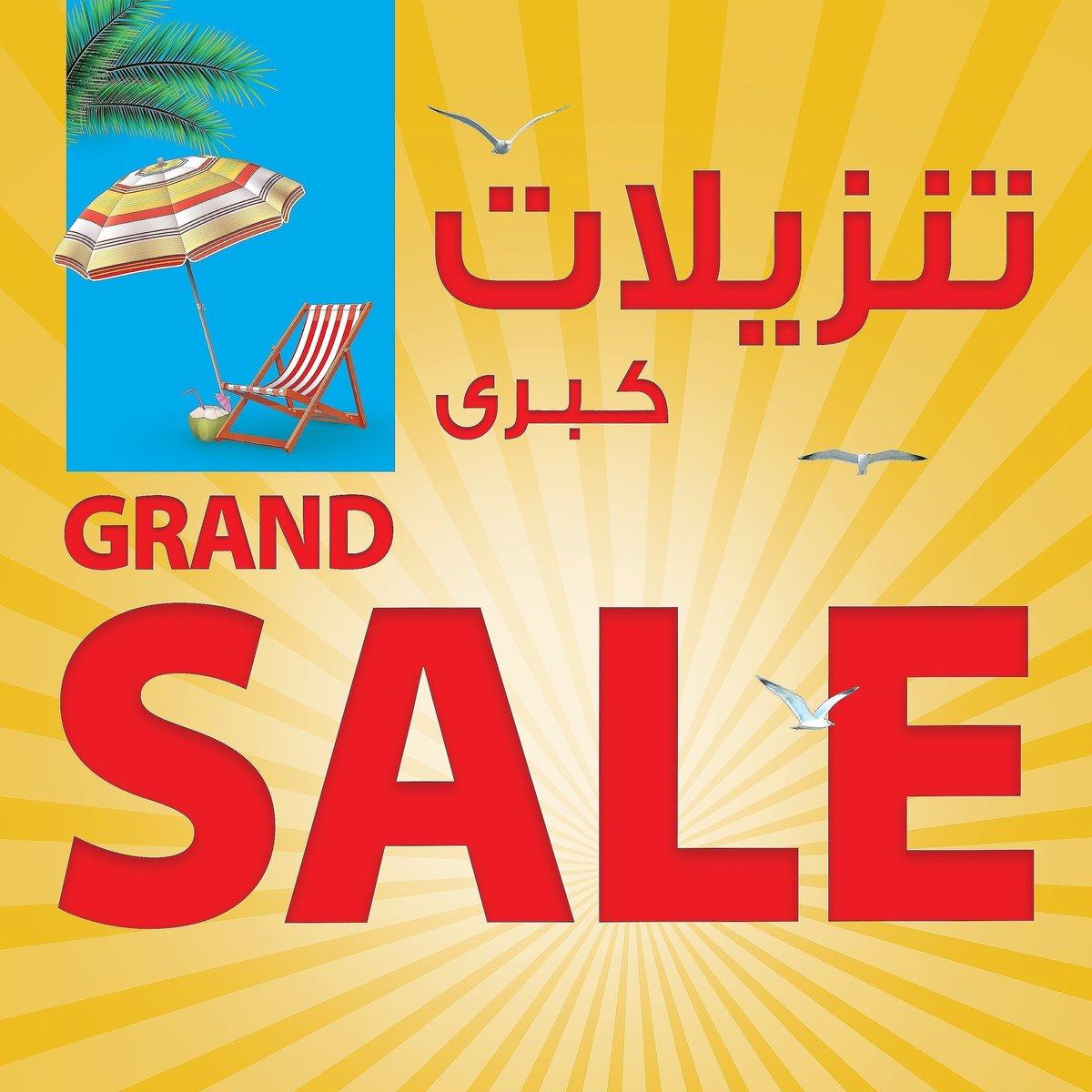 771b594c4 لا تفوتوا التنزيلات الكبرى الآن لدى النصر Don't miss out GRAND SALE now at Al  Nasser #kuwait #summer #grand #sale #prices #q8 #alnasser #الكويت #تسوق ...
