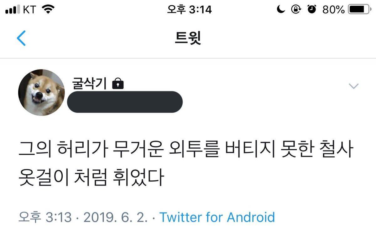 제이은 탐라배 똘추 박제봇 (@JEun_award) on Twitter photo 02/06/2019 06:18:19