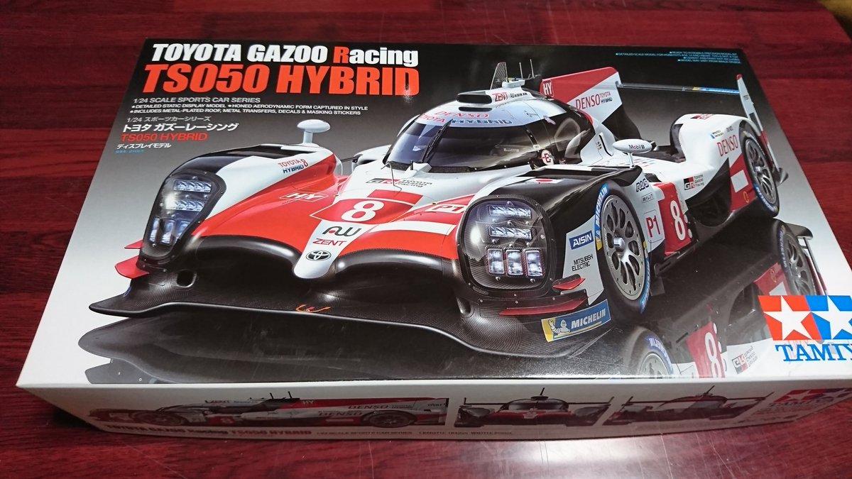 タミヤ 1/24 スポーツカーシリーズ No.349 トヨタ ガズーレーシング TS050 HYBRID プラモデル 24349に関する画像4