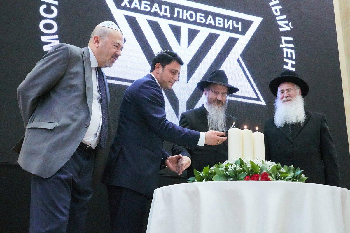 Евреи в москве зимой фото