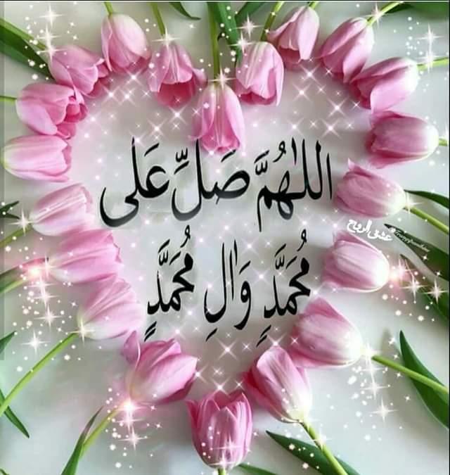 Sindrilla On Twitter اللهم صل وسلم وبارك على سيدنا محمد