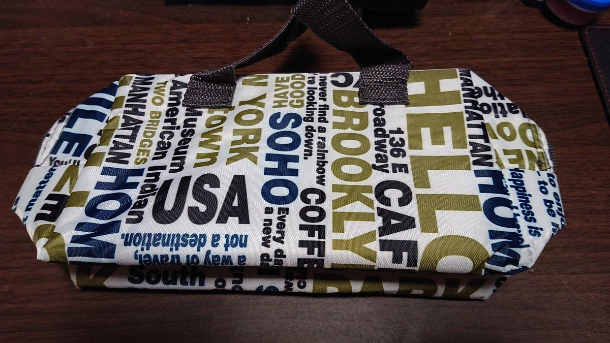 test ツイッターメディア - 仕事に持って行くペットボトル入れ用にと買ったセリアのLunch bagが500mlペットがぴったしsizeで良い感じ。 更に保冷保温効果も有りで尚良し。  #セリア #100均 https://t.co/QdHYTqT5qR