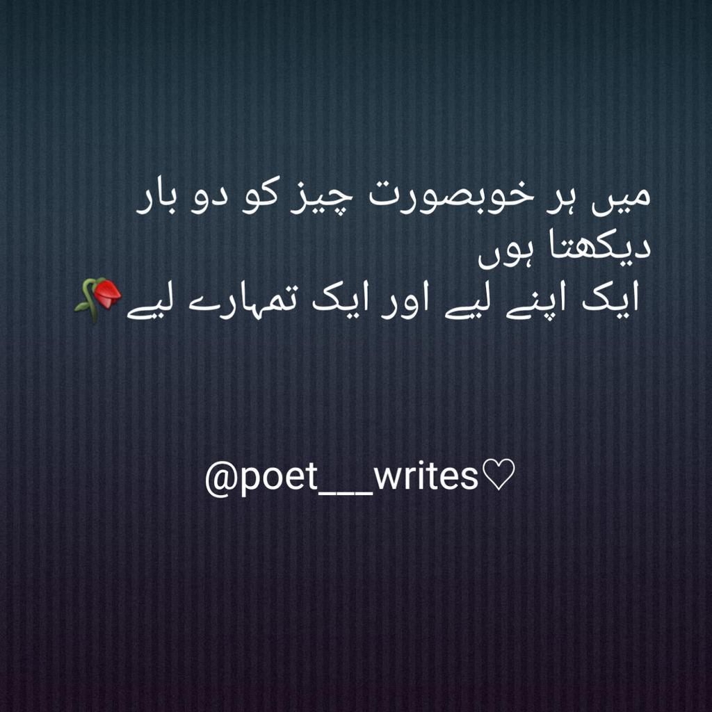 urdupoetry #urdu #poetry #shayari #love #sad #hindi #ishq