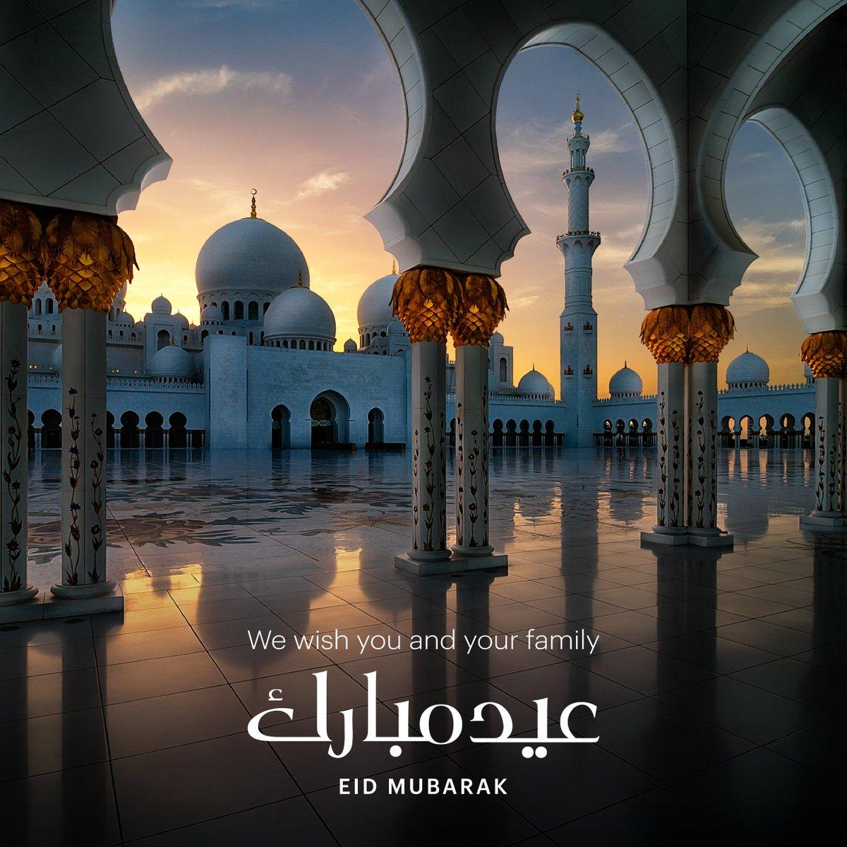 May this Eid bring peace, happiness and prosperity to you and your family. Eid Mubarak from AQUA Properties!  #AQUAProperties #EidMubarak #Eid2019 #EidAlFitr #Ramadan #MyDubai #UAE https://t.co/uOdzd6PC0E