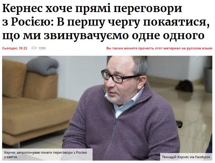 За фактом знесення пам'ятника Жукову в Харкові відкрито два кримінальні провадження, - Нацполіція - Цензор.НЕТ 3532