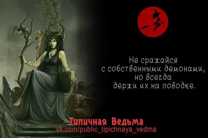 Картинки, картинки с ведьмочками со смыслом