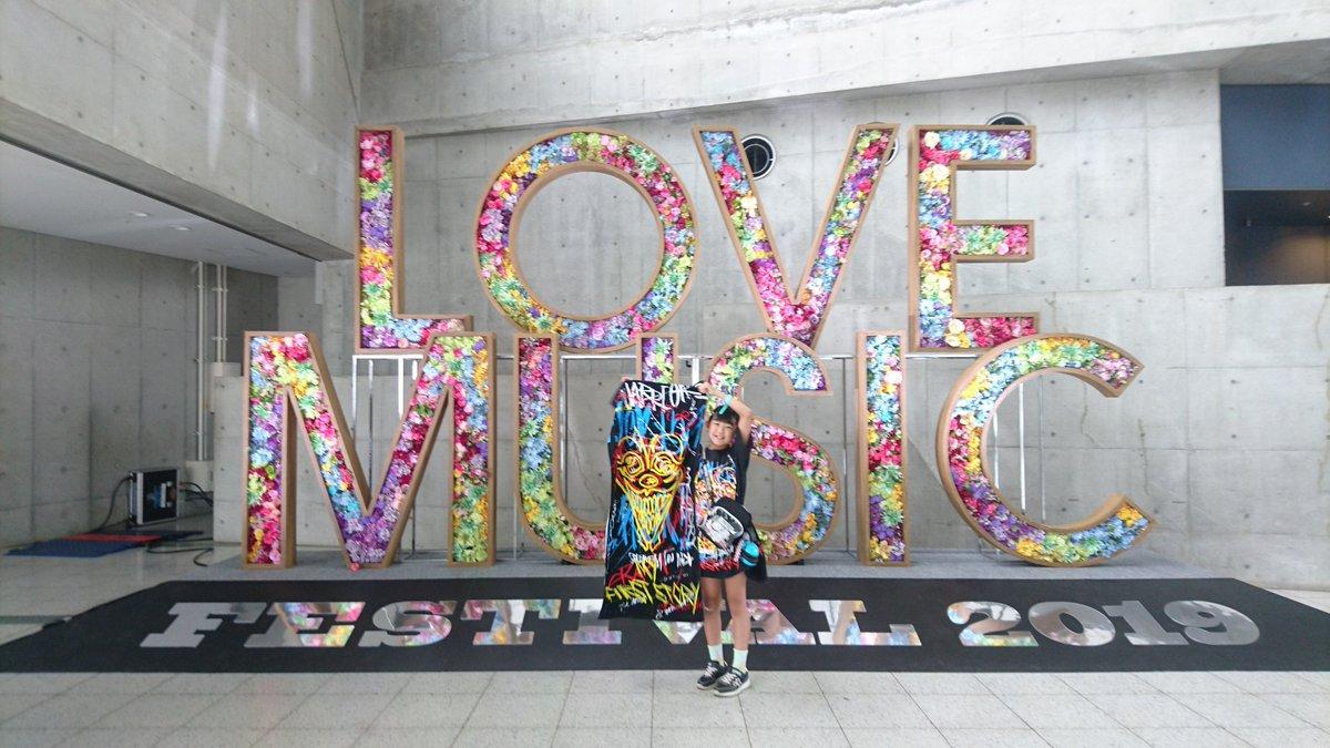 マイファスのTシャツ(M)がワンピになってる三女 #LOVEMUSICFESTIVAL2019  #LOVEMUSICFESTIVAL