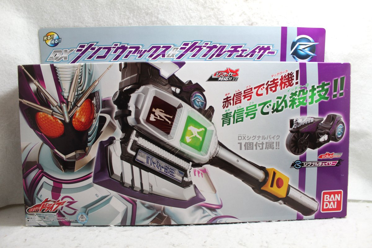 Kamenriderchaser tagged Tweets and Download Twitter MP4