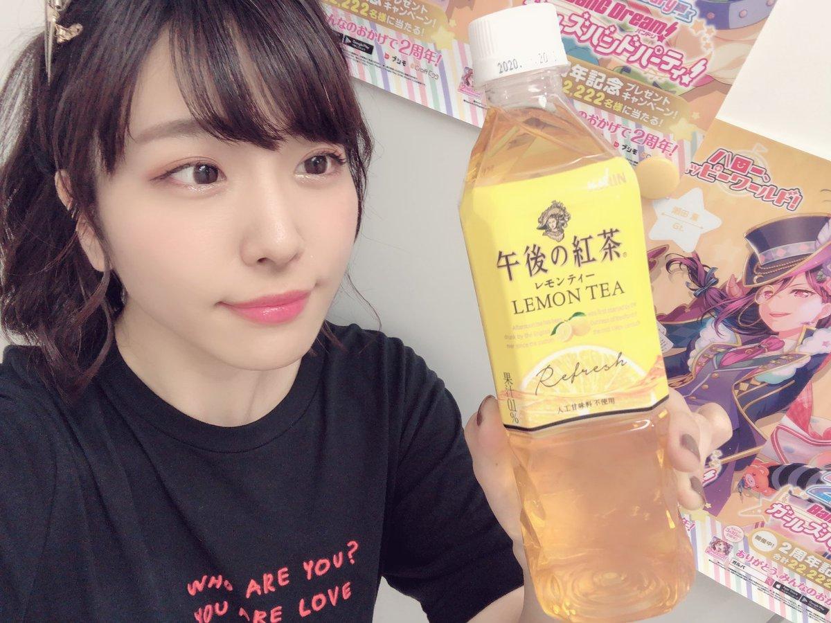 愛美's photo on #紅茶派