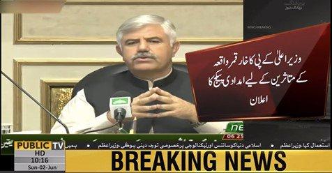 KP Chief Minister announces compensation for PTM