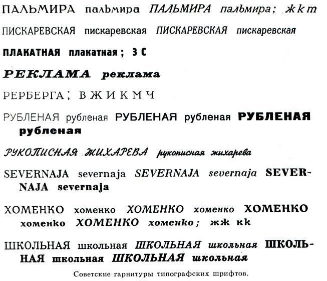 A thread written by @PavelASamsonov:
