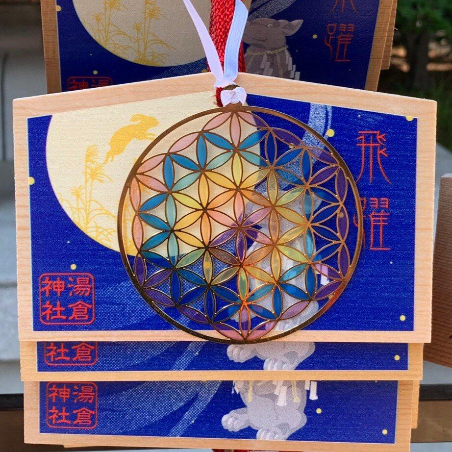 『うさやusa-ya』の飛躍を願って湯倉神社に絵馬を奉納してきました〜  #うさや #湯倉神社 #函館 #フラワーオブライフ #うさやのフラワーオブライフ #神聖幾何学 #神聖幾何学模様 #ヨガ #浄化 #ヒーリング #usaya  #floweroflife #yoga #yogi #hokkaido #hakodate #yukurajinjya