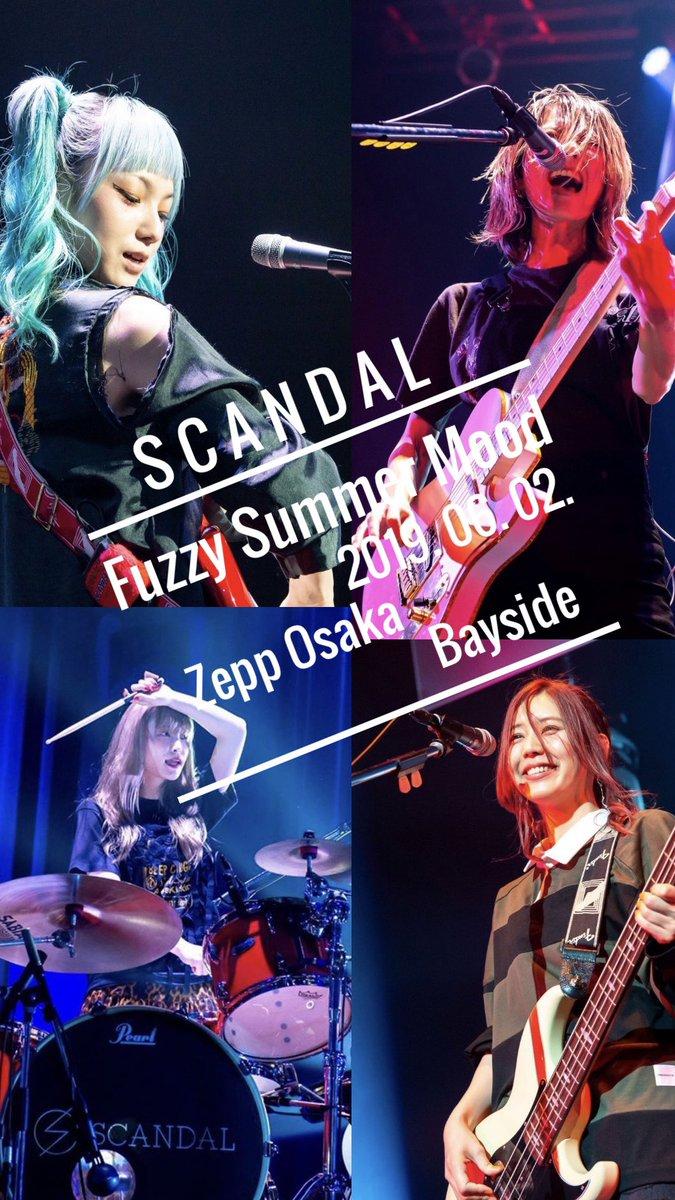 ゆか Scandal壁紙rt垢 Twitterissa Scandal Fuzzy Summer Mood Zepp Osaka Basyside 6 2 衣装も変えてくる感じ素敵 Scandal Fsm Scandal いいなと思ったらrt