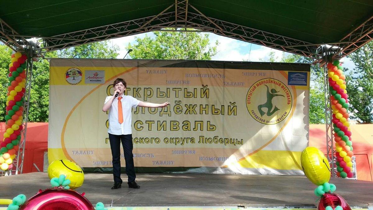 простые томилинский молодежный фестиваль фото более важным
