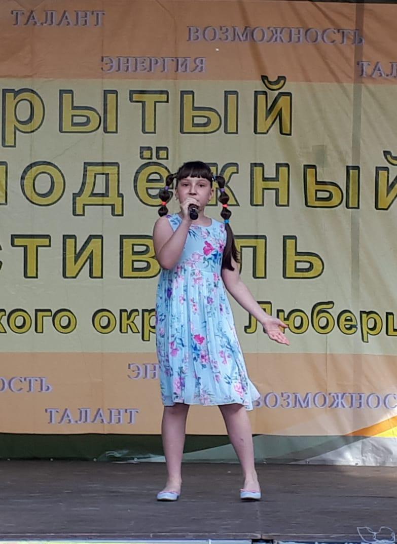 енота томилинский молодежный фестиваль фото был