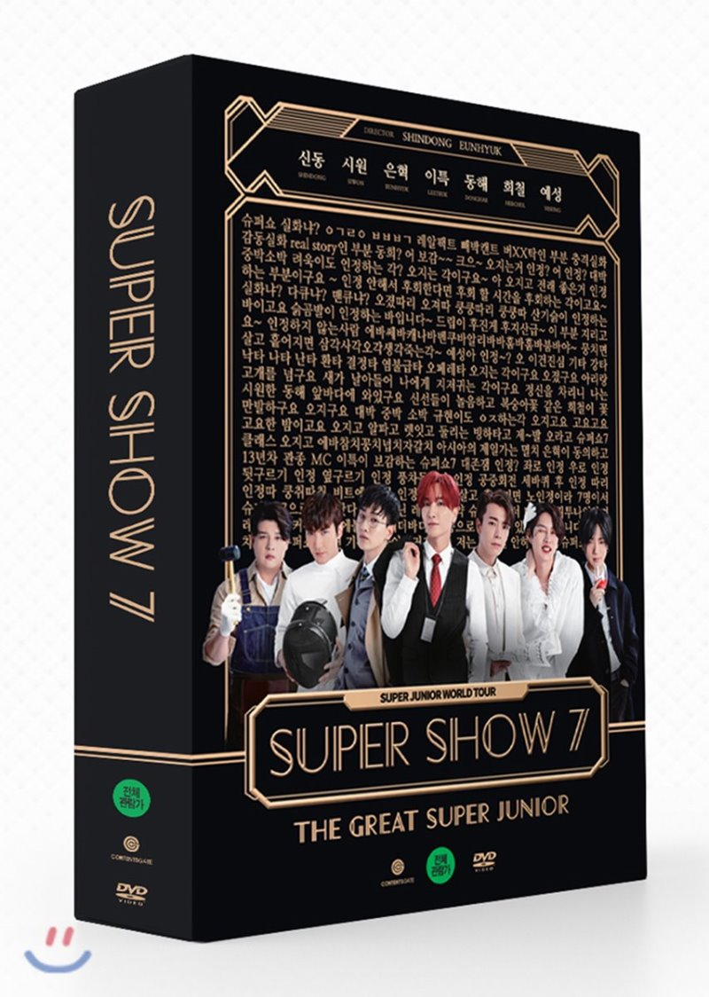 supershow7 hashtag on Twitter