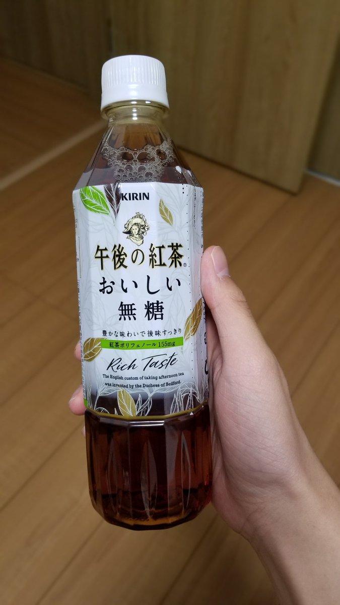 Lazy@ガルパーティ2日目参戦(予定)'s photo on #紅茶派