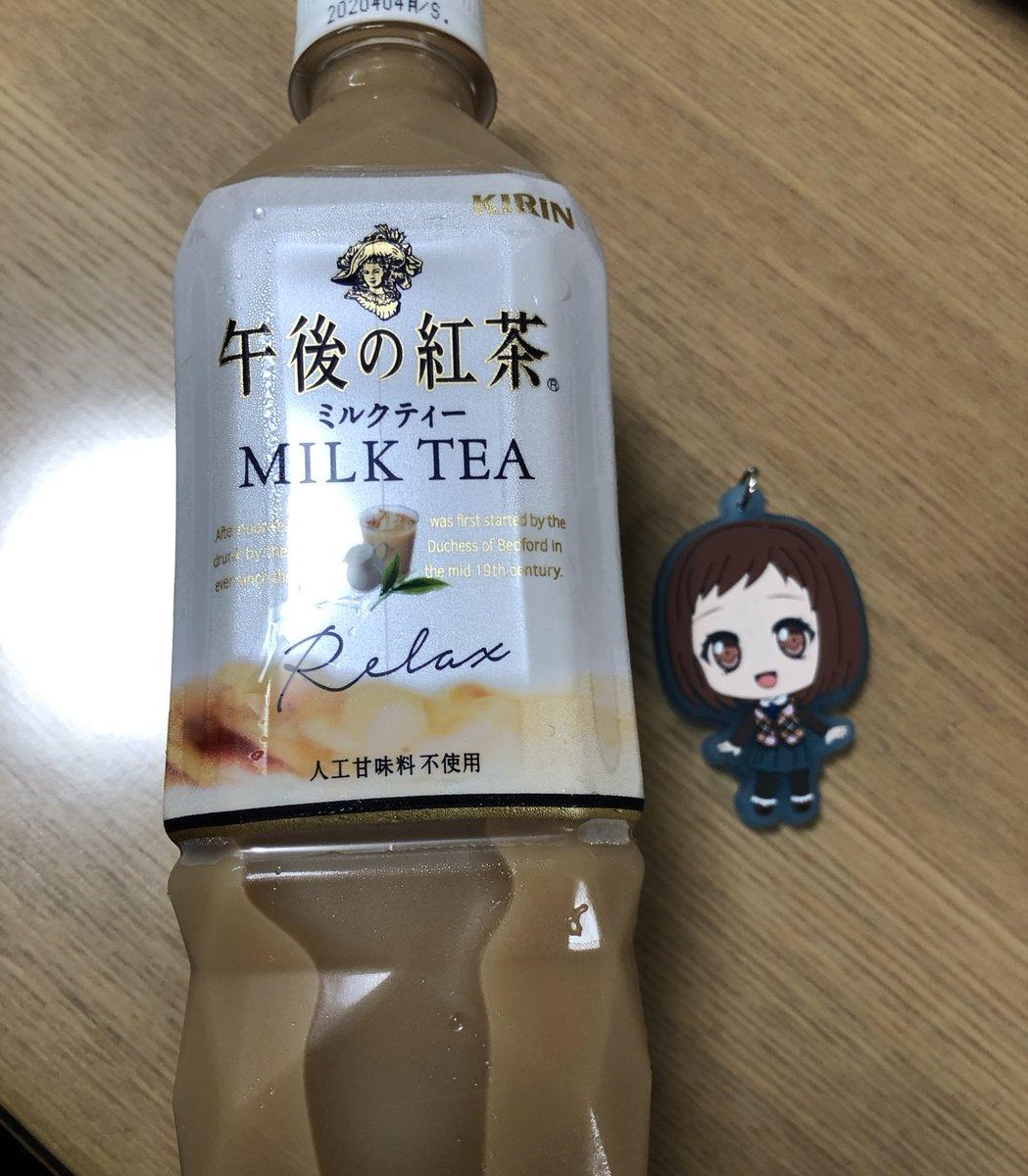 ギル@へなちょこ's photo on #紅茶派