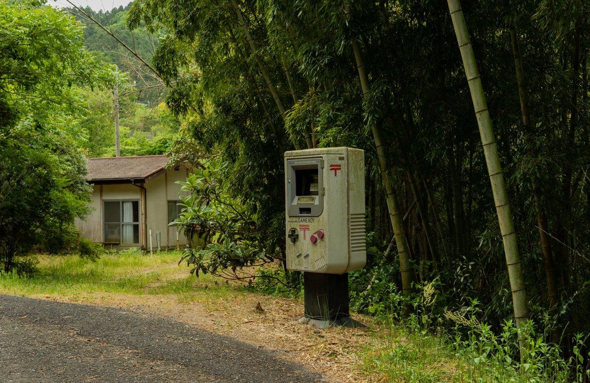 四国の山中にあるゲームボーイ型の郵便ポスト  #珍スポット