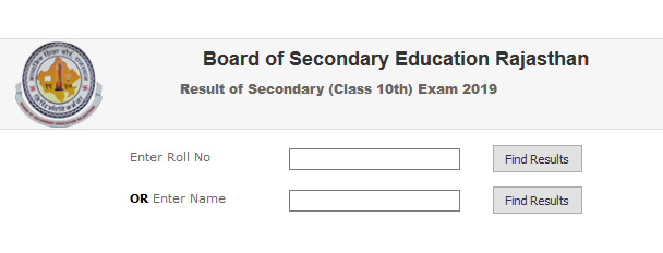 By Photo Congress || India Results com 2019 10th Class