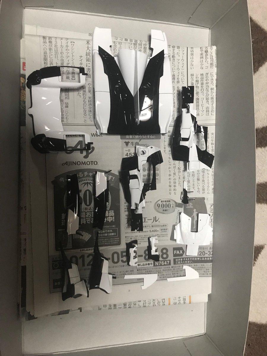 タミヤ 1/24 スポーツカーシリーズ No.349 トヨタ ガズーレーシング TS050 HYBRID プラモデル 24349に関する画像7