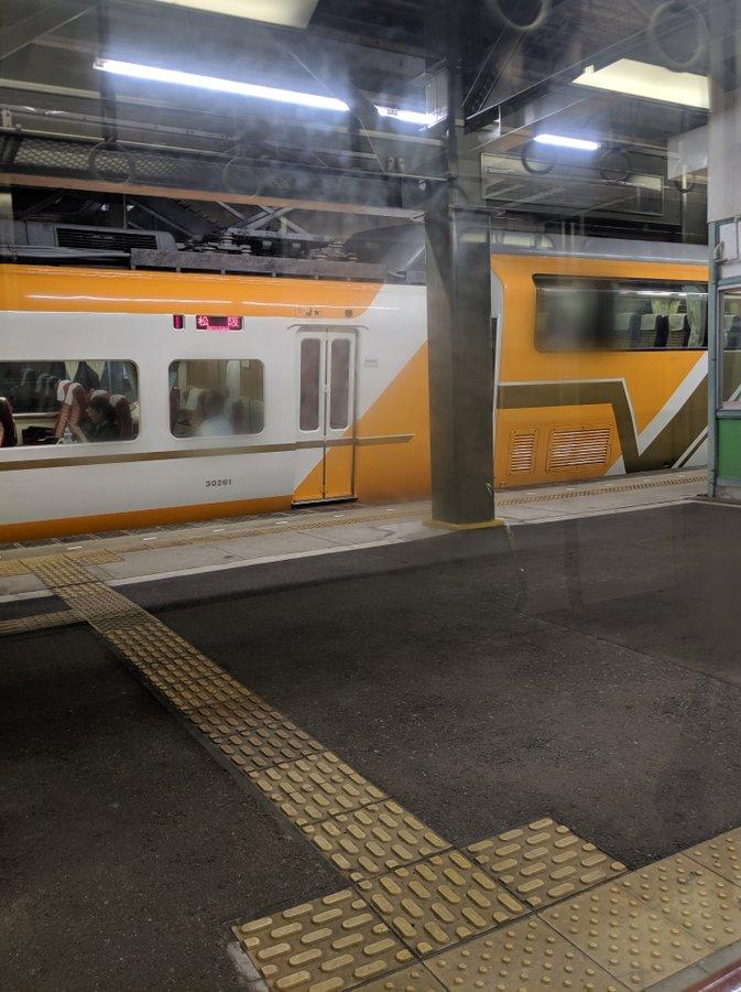 近鉄大阪線の三本松駅~赤目口駅間で人身事故が起きた画像