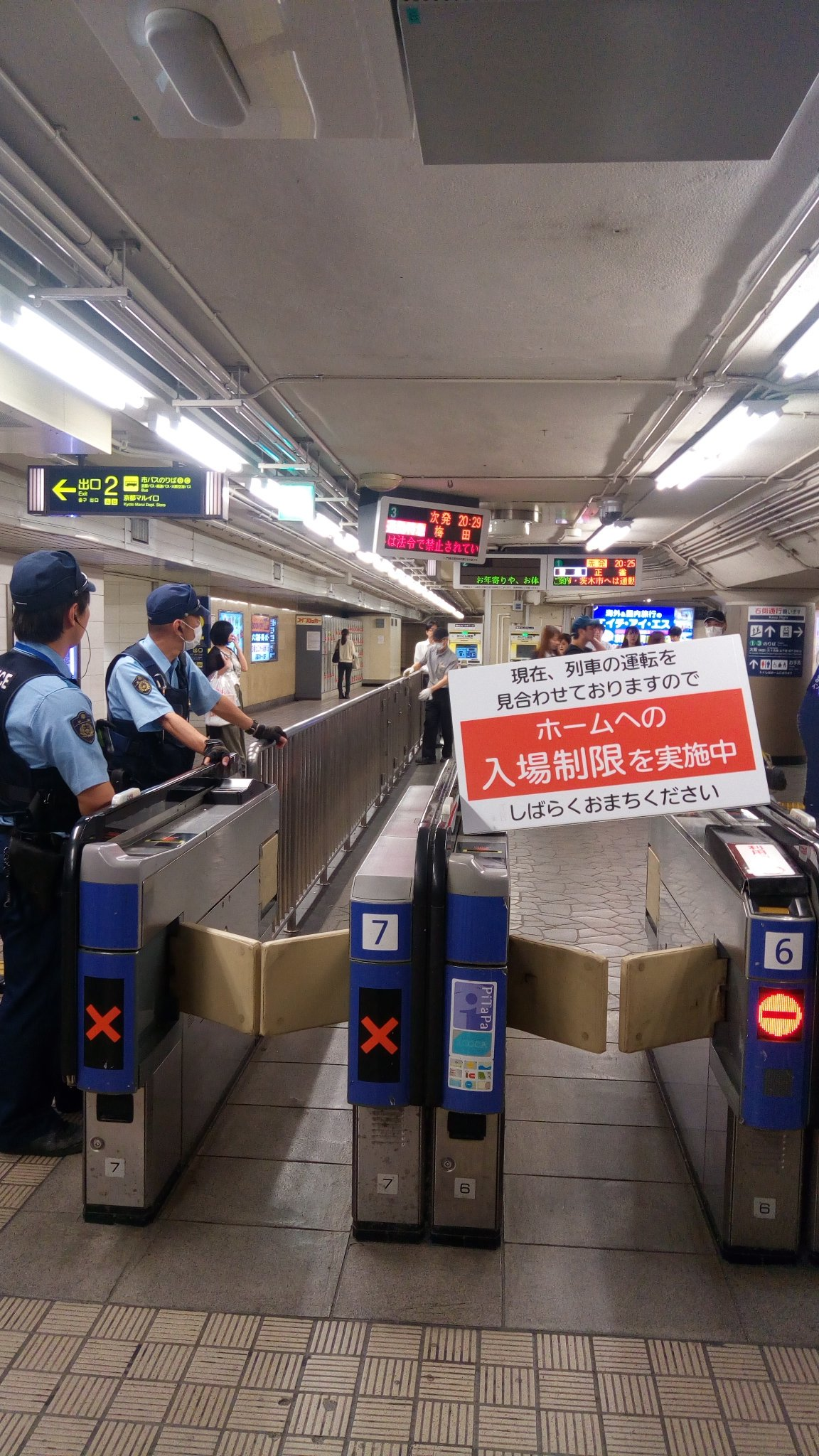 阪急京都線の桂駅~西京極駅間で人身事故の画像