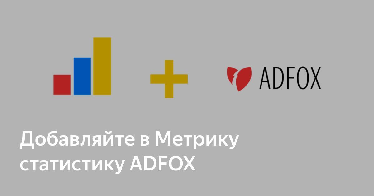 Яндекс Метрика (@yandexmetrika) | Twitter