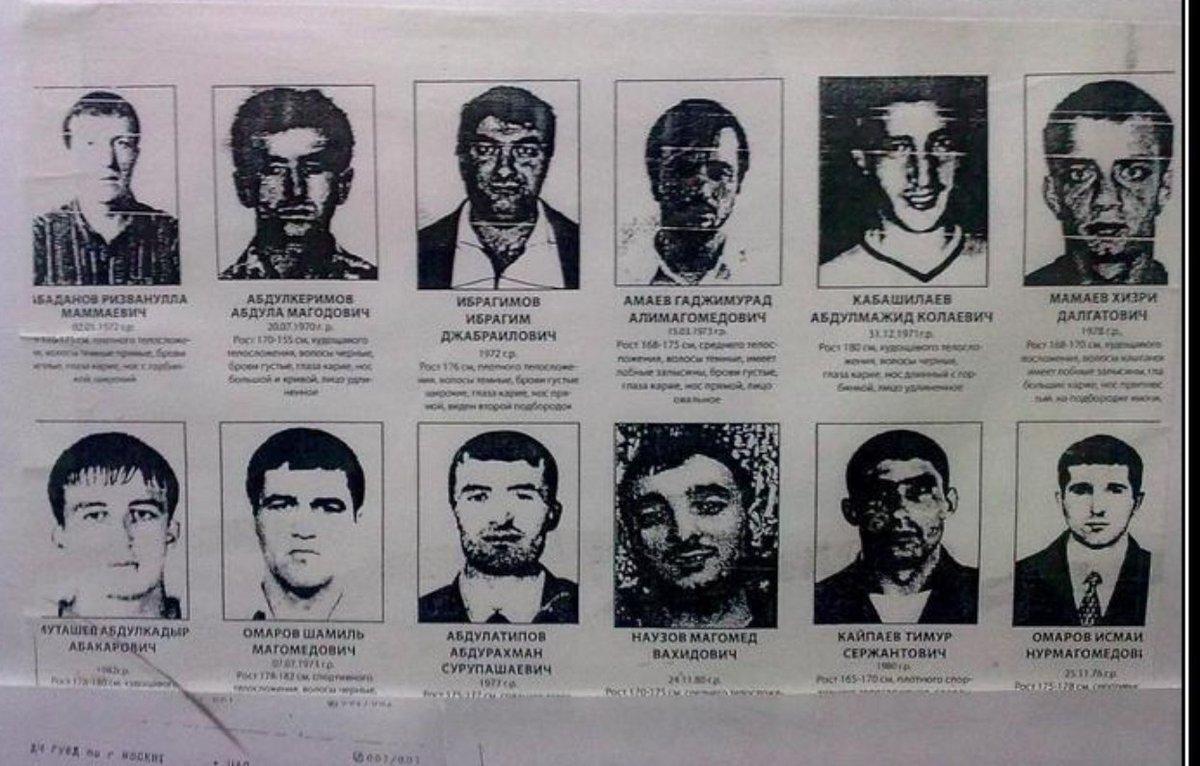 Центр изучения этнической преступности продолжает свою работу
