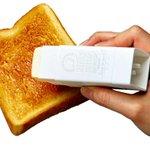 バターを直塗りするバター専用ケースが登場!でもコレ…いる?