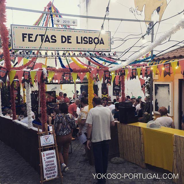 test ツイッターメディア - リスボンのいわし祭りは、リスボン各エリアで6月いっぱい開催されています。おすすめエリアは雰囲気満点のアルファマ地区です。 #リスボン #ポルトガル #いわし https://t.co/IPtQUD560e