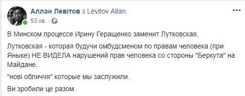 Ответственным за Украину в Facebook назначена эксперт по вопросам информпространства Крук, - замминистра Золотухин - Цензор.НЕТ 9888