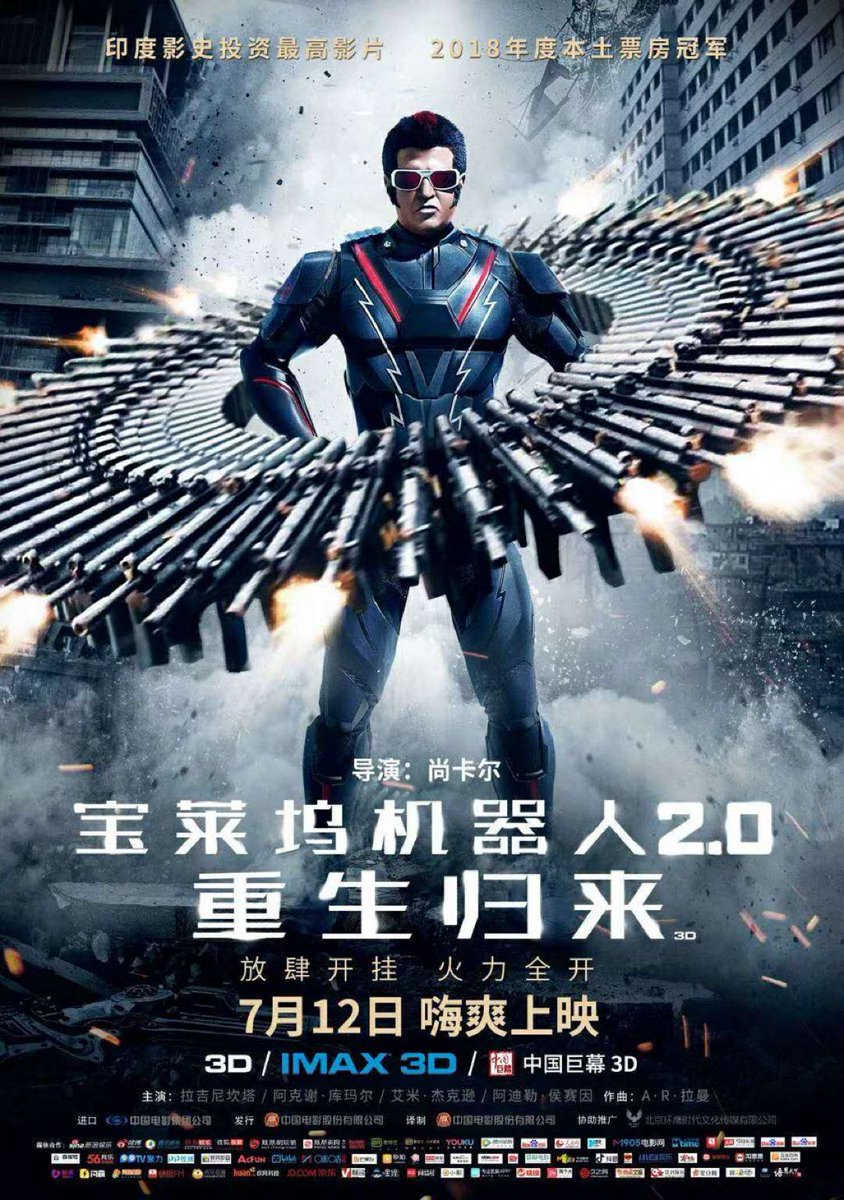 2.0 in China ...Are you ready ?