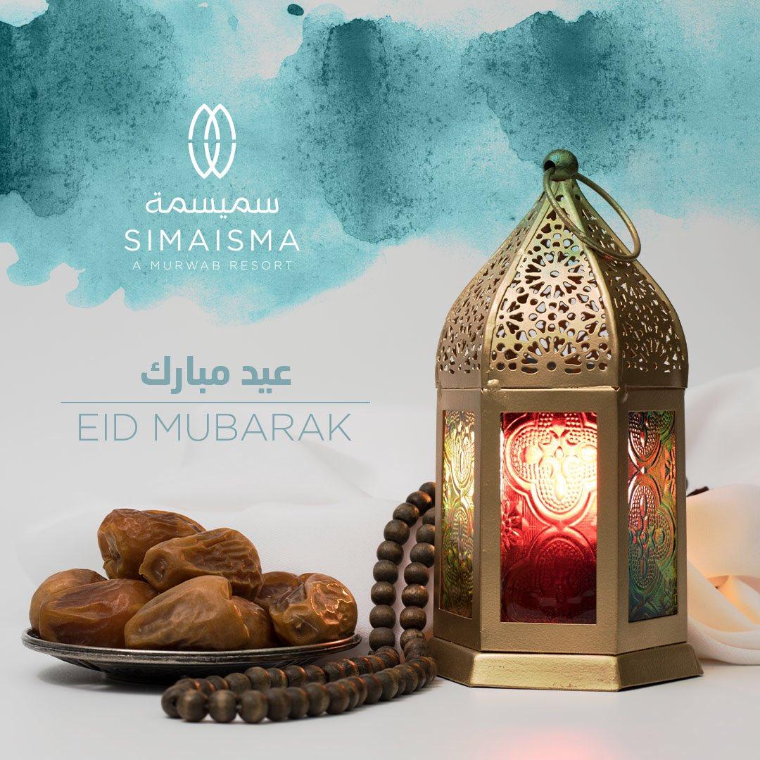 Simaisma Resort's photo on Doha