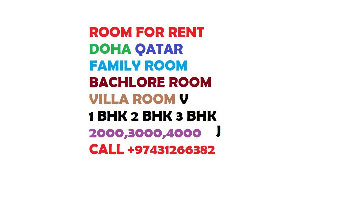 Room For Rent In Doha Qatar Nilamburealesta Twitter