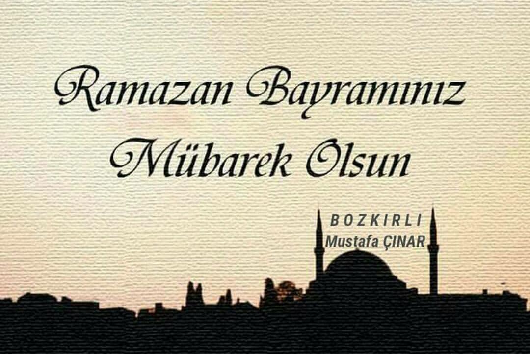 Выпиской больницы, рамазан картинки поздравления на турецком языке