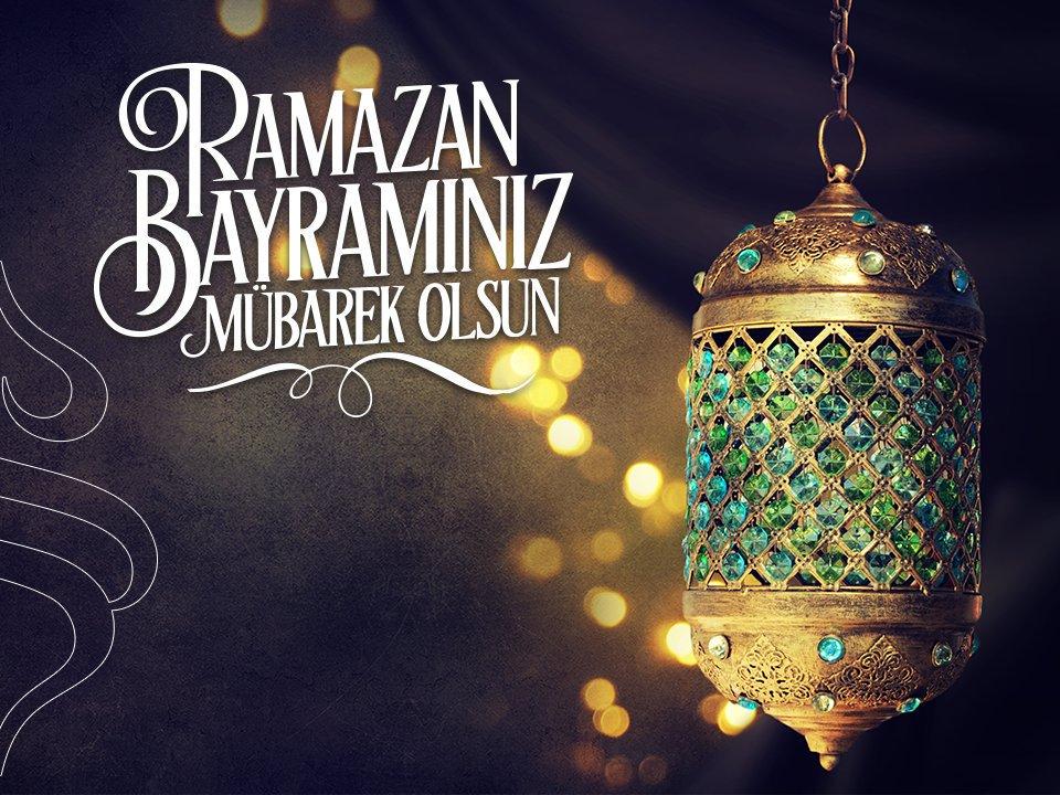 Поздравления по турецки с рамазан