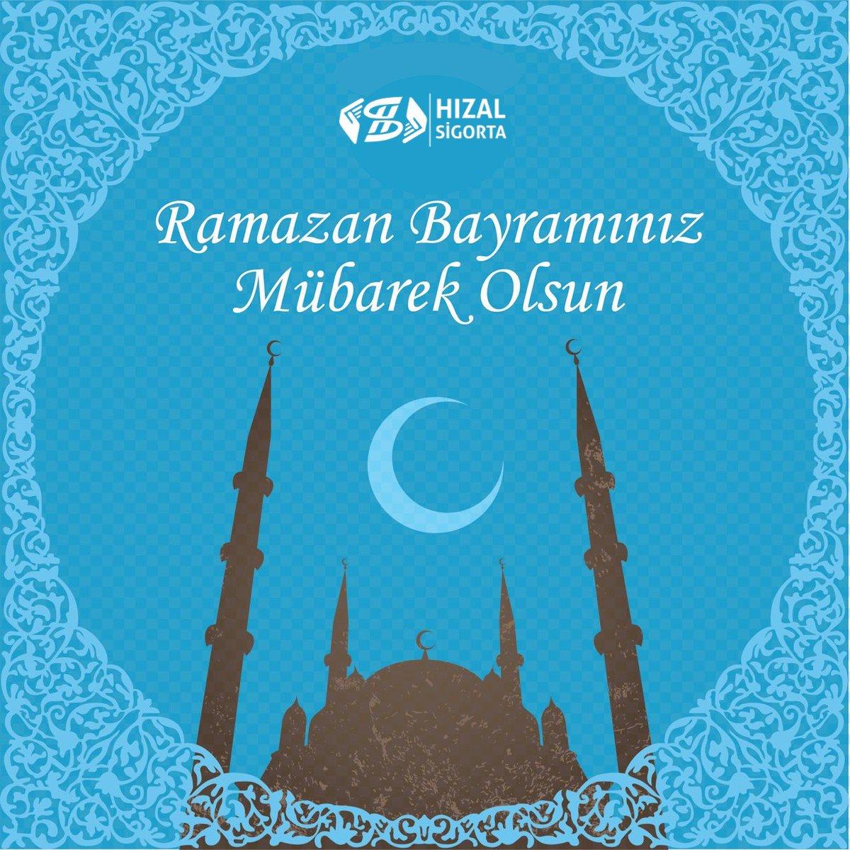 Открытка с ураза байрамом на турецком языке