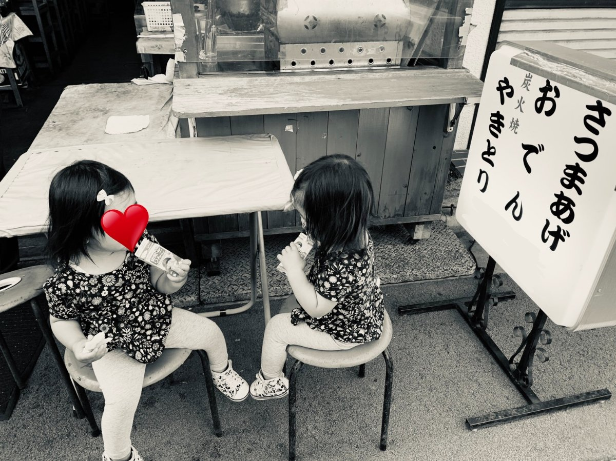 NON STYLE 石田 明Verified account