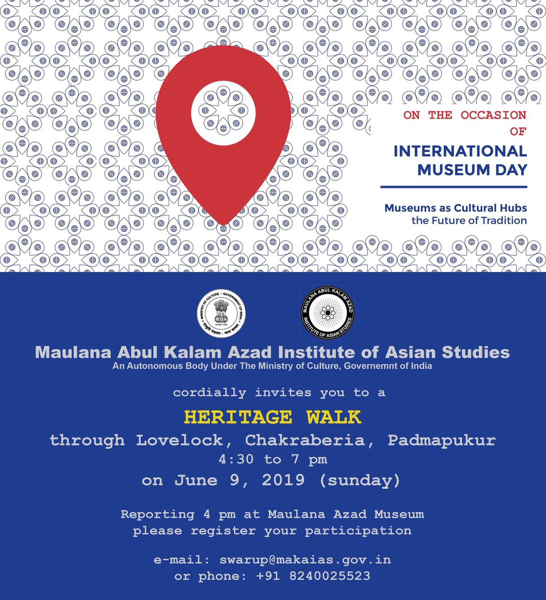 Excited to support this initiative by #MaulanaAzad #Museum!  Please register at the link below: http://forms.gle/VaSk6HmPQfxLRy… Meeting: Maulana Azad Museum (http://goo.gl/maps/qKo6JiRSS…)  #internationalmuseumday #explorecalcutta #experiencekolkata #calcutta #heritagewalk #localhistory