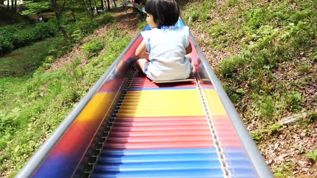 再編集しました(#^^#)  大きな滑り台で英語の歌♪   #青梅市花木園 #ロングスライダー #子供とお出かけ
