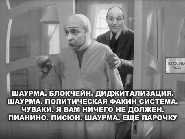 """""""Мені коли ставлять завдання - я як дресирований пес. Кропачов - аферист. Почув. Насалика туди само?"""" - Зеленський на зустрічі з шахтарями - Цензор.НЕТ 9411"""